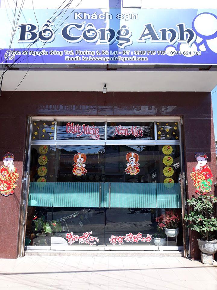 Bo Cong Anh Hotel